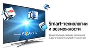 Продаем бу 3D LЕD телевизор SAMSUNG,  40,  8 серия. Куплен в дек.2012г.